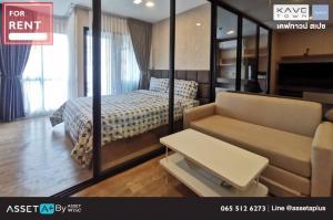 For RentCondoRangsit, Patumtani : [For Rent] Condo Kave Town Space Condo near Bangkok University Rangsit 1Bedroom 1Bedroom 1Bathroom Size (24.5 sq.m.) Floor 5