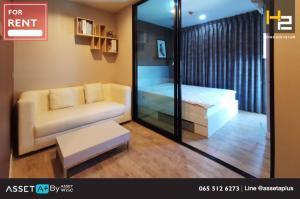 For RentCondoNawamin, Ramindra : [For Rent] Condo H2 Chrome Ramintra 1Bedroom 1Bedroom 1Bathroom Size (23 sq.m.) Floor 8