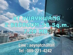 For SaleCondoRatchadapisek, Huaikwang, Suttisan : HOT DEAL!!🔥 2 large bedrooms, 125,000 baht per sq m. 🔥 XT Huai Khwang 🔥 2 bedrooms, 58 sq m!! Price 7.29 million baht 🔥 Brand new from Sansiri. On Ratchadaphisek Road, Huai Khwang Intersection, next to MRT Huai Khwang, only 75 m!! 💥💥 Contact : 089-221-424