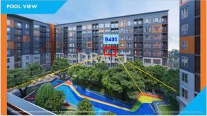 Sale DownCondoRangsit, Patumtani : Plum Rangsit Fresh 26.77 sq.m., new phase, near 7-11, pool view, only 1.29 million or only 48,188 baht/sq.m.