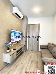 For RentCondoKasetsart, Ratchayothin : Condo for rent in Knightsbridge Kaset Society near BTS Senanikom.