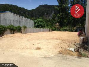 For SaleLandKrabi : Land for sale, area 46.0 square wa, next to Ao Nang beach, Krabi.