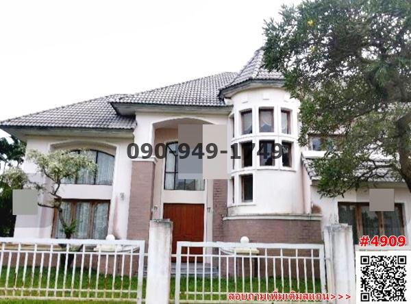 เช่าบ้านนครปฐม พุทธมณฑล ศาลายา : ให้เช่า/ขาย บ้านเดี่ยว 2 ชั้น หมู่บ้านปัญจทรัพย์ พาร์ค ถนนบรมราชชนนี