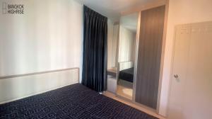 For RentCondoBangna, Lasalle, Bearing : For rent, Unio Sukhumvit 72/2, Building E, 4th floor, size 40 sqm.