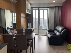 For SaleCondoOnnut, Udomsuk : Condo for sale IDEO MOBI next to On Nut Station - 2 bedrooms, 2 bathrooms
