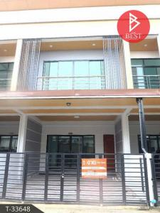 For SaleTownhouseChanthaburi : 2 storey townhome for sale at Nattapat Village, Koh Kwang, Chanthaburi.