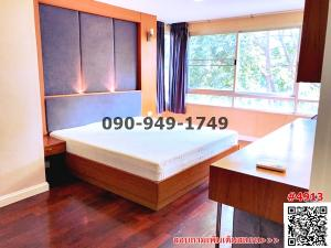 For RentCondoSukhumvit, Asoke, Thonglor : Condo for rent 49 Plus (Sukhumvit 49) near BTS Thonglor.