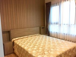 For RentCondoLadprao, Central Ladprao : Quick rent !! The cheapest room on the website Chapter one Mid Town Ladprao 24