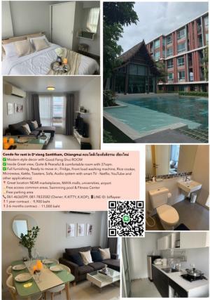For RentCondoChiang Mai : 🌟 Condo for rent📍D'vieng Santitham Chiangmai 9,900/m  - 1 bedroom (37sqm.) - cozy and clean in modern style near airport and mall (near Suandok Hospital, MaYa mall, Chiangmai University, Chiangmai Rajabhat University, Central Kad Suan Kaew)