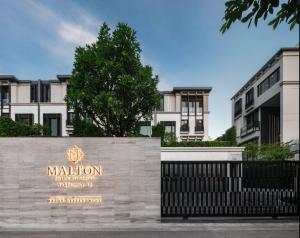ขายบ้านสุขุมวิท อโศก ทองหล่อ : ขายบ้านหรู 4 ชั้น ระดับซุปเปอร์ลักซ์ชัวรี่ มอลตัน ไพรเวท เรสซิเดนซ์ สุขุมวิท 31
