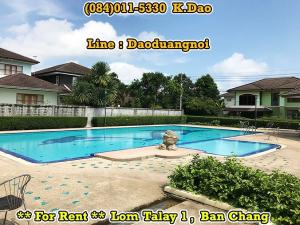 For RentHouseRayong : Lom Talay 1, Ban Chang *** For Rent ***