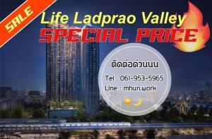 For SaleCondoLadprao, Central Ladprao : Studio room. Reduce energy. 🔥 3.89 minus. Only!!!!!!
