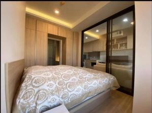 ขายคอนโดสะพานควาย จตุจักร : 📌 Selling : Condo M Jatujak 🏢1 ห้องนอน 1 ห้องน้ำ / ขนาดห้อง 32.14 ตรม. / ชั้น 14 / ตึก B  เลขที่ 88/564 🔥🔥 ราคาขายเพียง 5.19 ล้านบาท 🔥🔥(รวมค่าใช้จ่าย ณ วันโอนหมดแล้ว)ซื้อตอนนี้ที่สุดของคำว่าคุ้ม ทั้งพื้นที่ห้องและพื้นที่ส่วนกลาง พร้อมการเดินทางที่สะดวกสบา