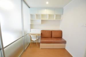 For SaleCondoRattanathibet, Sanambinna : HOT DEAL 🔥 Lumpini Park Rattanathibet / 1 Bedroom (FOR SALE), ลุมพินี พาร์ค รัตนาธิเบศร์ / 1 ห้องนอน (ขาย) NS009