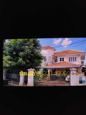 For SaleHouseEakachai, Bang Bon : บ้านเดี่ยว 2 ชั้นน่าอยู่ สภาพดี เนื่อที่ 113 ตารางวา ริมถนนกัลปพฤกษ์