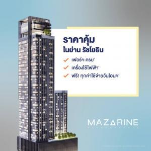 For SaleCondoKasetsart, Ratchayothin : 📍Very worthwhile MAZARINE Ratchayothin🔥 3.76 MB, free furniture, 0 meters to BTS💥