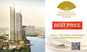 ขายคอนโดวงเวียนใหญ่ เจริญนคร : ✨The Residences Mandarin Oriental Bangkok✨