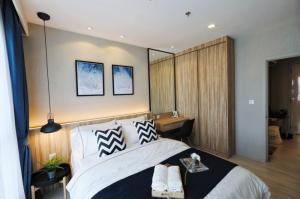 เช่าคอนโดอ่อนนุช อุดมสุข : ให้เช่า 1 ห้องนอน ตกแต่งดี เฟอร์ครบ พร้อมอยู่ - Rent 1 Bedroom Nice decoration !