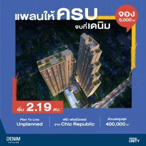For SaleCondoSapankwai,Jatujak : Reduced price for eyes, Denim, Chatuchak, 1 bedroom, starting at 2.19 MB, free full furniture 💥