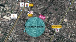 For SaleLandChaengwatana, Muangthong : Beautiful plot of land for sale, Chaengwattana, Soi 1, near the Pink Line!
