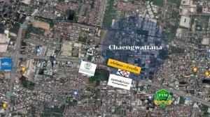 For SaleLandChaengwatana, Muangthong : Land for sale, corner plot, Chaeng Watthana Road, near Chaeng Watthana-Pak Kret train 28