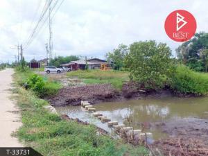For SaleLandChanthaburi : Land for sale, 23 rai, 2 ngan, 65.0 square wa, Bang Chan, Chanthaburi, good location on the road