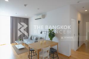 เช่าคอนโดสาทร นราธิวาส : เช่าคอนโดวิวแม่น้ำ!! 2 ห้องนอน Noble Revo Silom ใกล้ BTS สุรศักดิ์ @32,000 Baht/Month