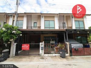 For SaleTownhouseSamrong, Samut Prakan : Townhouse for sale, Pruksa Prime, Srinakarin-Bangna, Bang Phli, Samut Prakan.