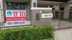 ขายบ้านนวมินทร์ รามอินทรา : ขายบ้านเดี่ยว เศรษฐสิริ วัชรพล สุขาภิบาล 5 ออเงิน 82 ตรว