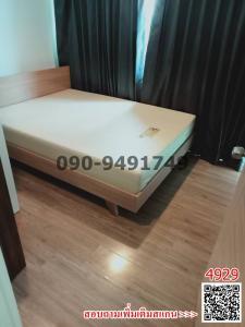 For RentCondoOnnut, Udomsuk : Condo for rent, B Republic, Sukhumvit 101/1, near BTS Punnawithi.