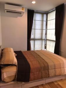 For RentCondoRatchadapisek, Huaikwang, Suttisan : Room for rent at Ideo condo project Ratchada-Huay Kwang MRT Huai Khwang Room at the edge