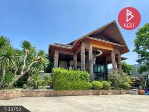 For SaleHouseSamrong, Samut Prakan : Luxury detached house for sale, area 1 rai, Bangna-Trad Km. 5 (Soi Bang Kaeo)