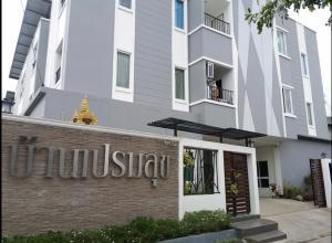 For RentCondoLadprao 48, Chokchai 4, Ladprao 71 : Apartment Baan Premsuk, Soi Sangkhom Sangkhro 24 (Connect Chokchai 4 (Soi 6) and Ladprao 71)