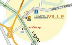 For RentCondoOnnut, Udomsuk : Lumpini Ville Sukhumvit 77 (2)Price 8,000 baht !Provide condos all over Bangkok. Add Line Line ID: @condo1234 (with @ too)
