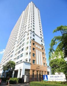 For RentCondoOnnut, Udomsuk : Lumpini Ville Sukhumvit 77 (2) Price 7,000 baht ❗️❗️FLASH SALE❗️❗️ Room available, add Line Line ID: @condobkk (with @ too)