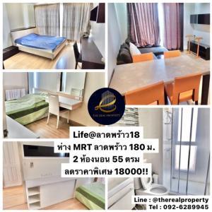 For LongleaseCondoLadprao, Central Ladprao : ✨Covid price reduction!! Condo 2 bedrooms Life @ ladprao18 near MRT Ladprao 18000 only!!
