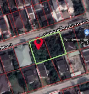 ขายที่ดินอ่อนนุช อุดมสุข : ขายที่ดินปุณณวิถี สุขุมวิท 101 หมู่บ้านเมืองทอง4 เนื้อที่ 200 ตรว.