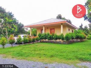 For SaleLandChanthaburi : Land for sale with pool villa style house, area 3 rai, Tamarind, Chanthaburi.
