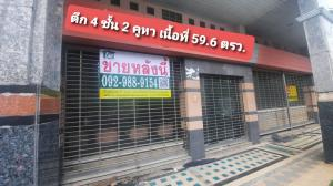 For SaleHome OfficePinklao, Charansanitwong : Home office for sale, Krungthon Muang Kaew, 4 storey building, 2 booths, 7 levels, total 59. 6 sq m., next to the main road, opposite Tang Hua Seng, BTS.