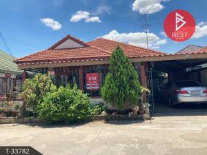 For SaleHouseRatchaburi : Single-storey detached house for sale, CK Berkprai Village, Ban Pong, Ratchaburi