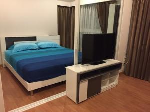 For RentCondoBang Sue, Wong Sawang : Rent   The Parkland Ratchada-Wongsawang  8500