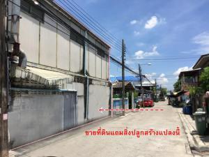 For SaleLandOnnut, Udomsuk : Land plus buildings, area 54 sq.wa., Soi Chaloem Phrakiat Rama 9 Soi 14, Chaloem Phrakiat Road, Prawet, good location