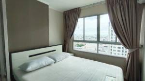 For SaleCondoRattanathibet, Sanambinna : MAC-S52 Condo for sale Lumpini Rattanathibet-Ngamwongwan 1,350,000 fully furnished.