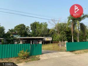 For SaleLandSing Buri : Land for sale, 1 ngan, 42.0 square wah, Phosangko, Singburi.
