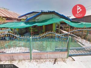 ขายบ้านบุรีรัมย์ : ขายบ้านเดี่ยวพร้อมที่ดิน เนื้อที่ 79.0 ตารางวา สตึก บุรีรัมย์