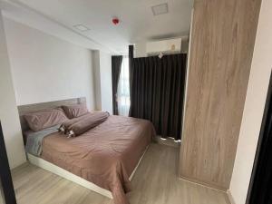 "For RentCondoVipawadee, Don Mueang, Lak Si : 📌 Condo for rent ""Plum Condo"" Saphan Mai, corner room, cheap price, near BTS"