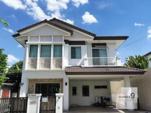 ขายบ้านนวมินทร์ รามอินทรา : ขายด่วน!!!  (ปรับราคาลง 2 ล้าน)  บ้านเดี่ยว มัณฑนา  เลค วัชรพล  (โซนใกล้ทะเลสาบ clubhouse)