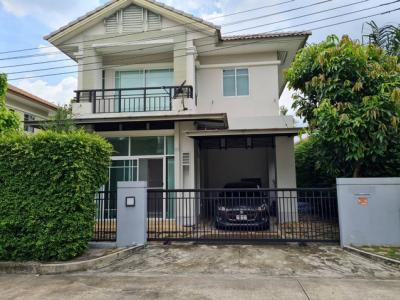 ขายบ้านนวมินทร์ รามอินทรา : ขาย บ้านเดี่ยวหมู่บ้านสราญสิริ รามอินทราเฟส1 ราคาถูกที่สุด