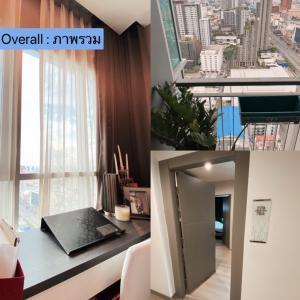 For SaleCondoRatchadapisek, Huaikwang, Suttisan : **Owner post** Condominium 1 bedroom/1 Livingroom / 1kitchen and 1 restroom, CBD area Ratchadapisek 3.75MB