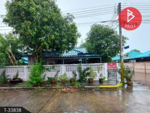 For SaleHouseNakhon Nayok : Single storey house for sale. Ying-Olan Village, Ongkharak, Nakhon Nayok